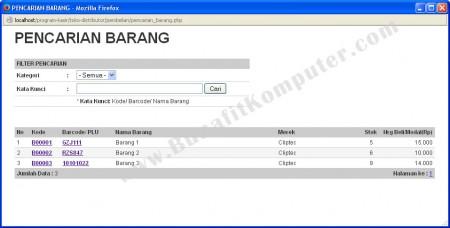 Jendela PopUp Fasilitas Pencarian Barang, dilengkapi dengan filter data